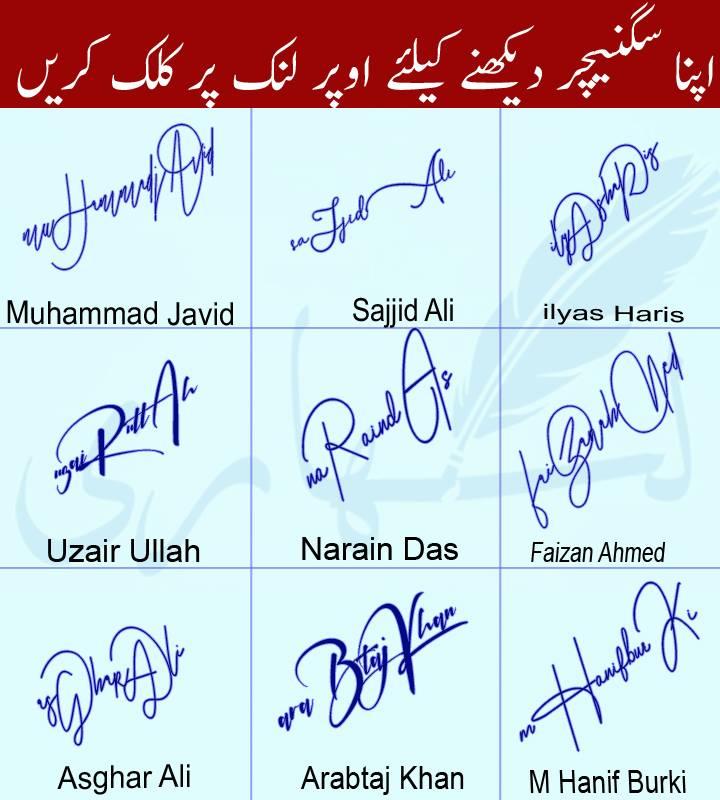 Top 9 Handwritten Name Signature Style