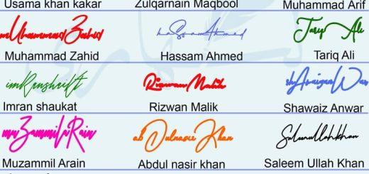 New Handwritten Signature Collection
