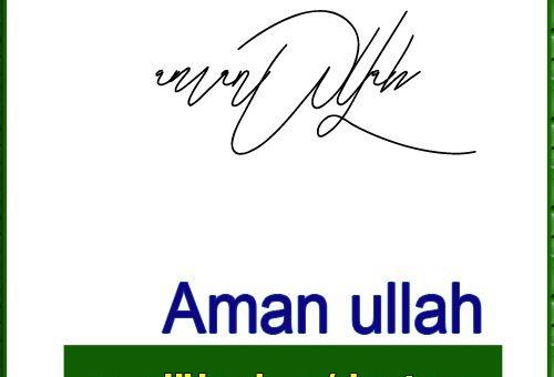 Aman ullah handwritten signature