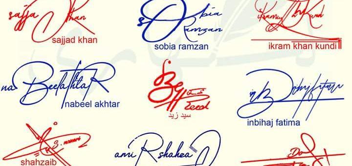 Online Signature Creator