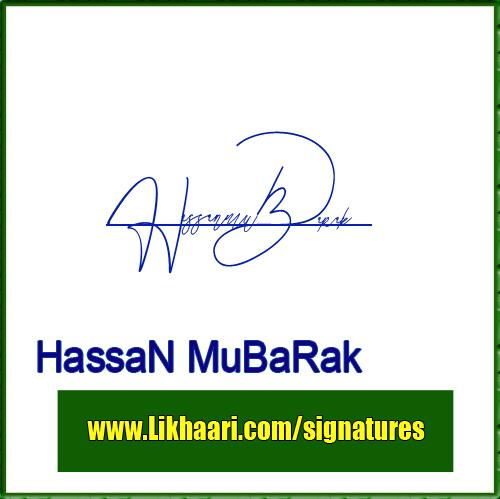 HassaN MuBaRak handwritten signature