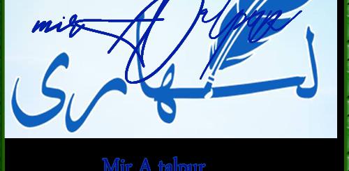 Mir A talpur handwritten signature