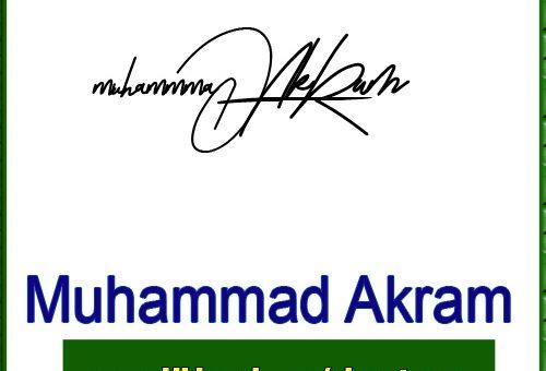Muhammad Akram handwritten signature
