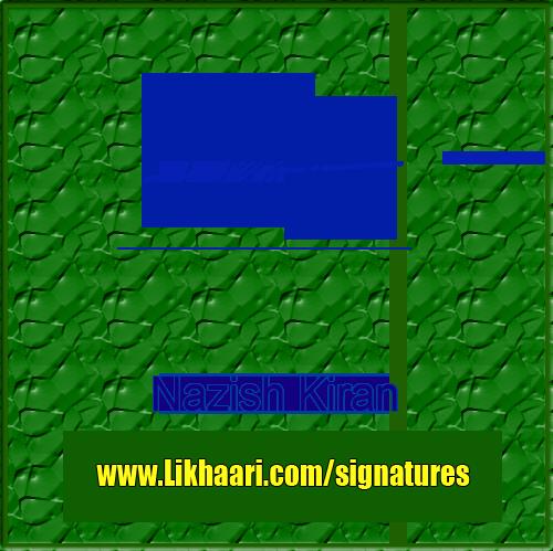 Nazish Kiran handwritten signature