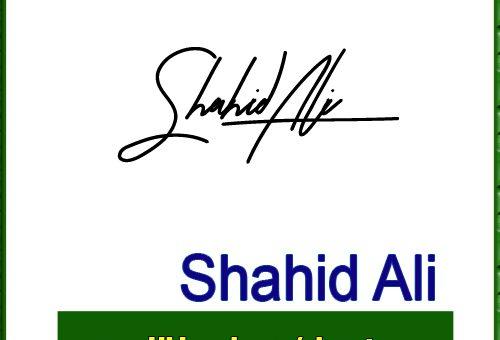 Shahid Ali Hand Written Signature
