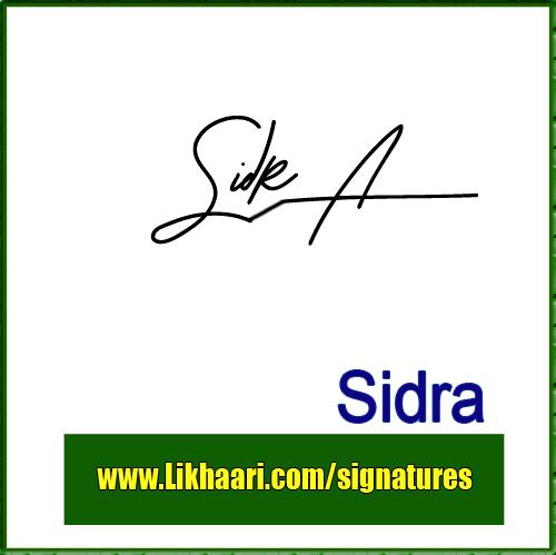 Sidra Handwritten Signature