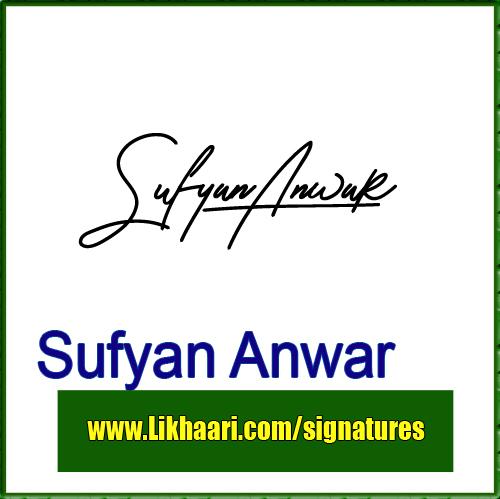 Sufyan Anwar Handwritten Signature