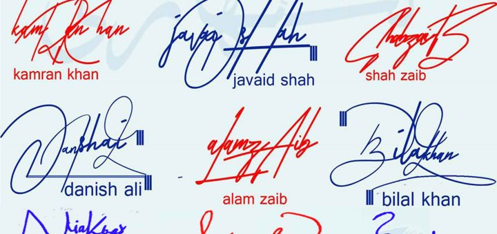 Best Signature For My Name