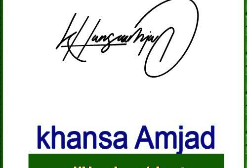 khansa Amjad handwritten signature