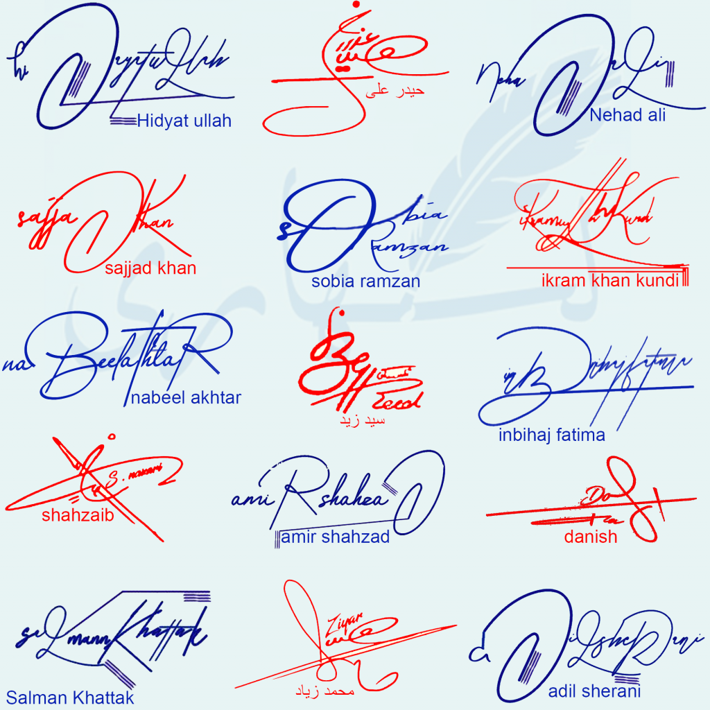 All Names Signature Collection