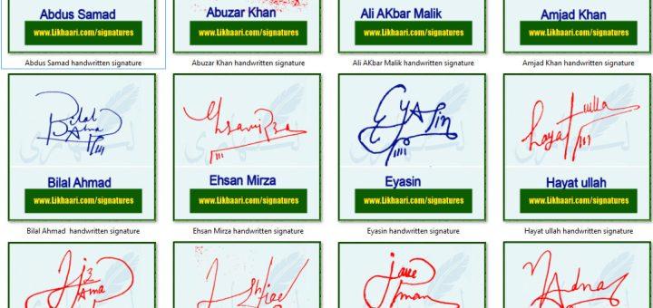 e Signature maker Online