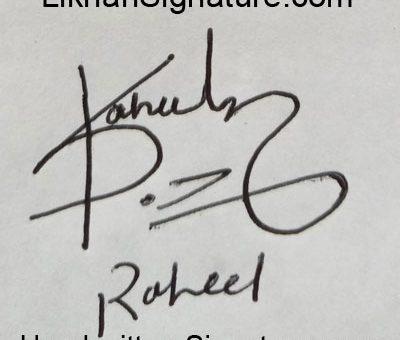 raheel Handwritten Signature