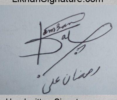 ramzan-ali Handwritten Signature