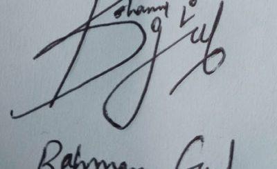 rehman-gul Handwritten Signature