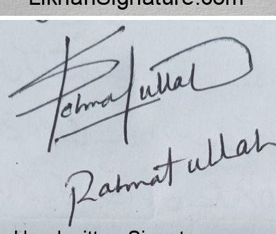 rehmat-ullah Handwritten Signature
