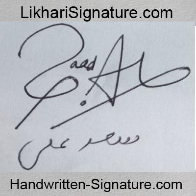 saad-ali Handwritten Signature