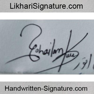 sohail-anwar Handwritten Signature