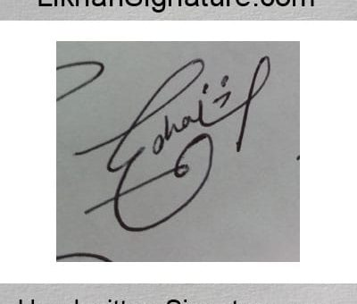 sohail cool Handwritten Signature