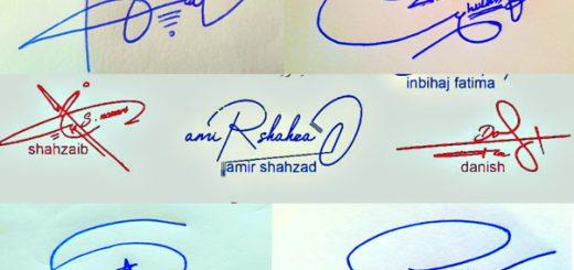 Best Digital Signature Styles