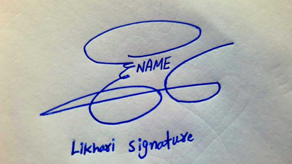 How To Create My Own Signature | Signature Tutorial