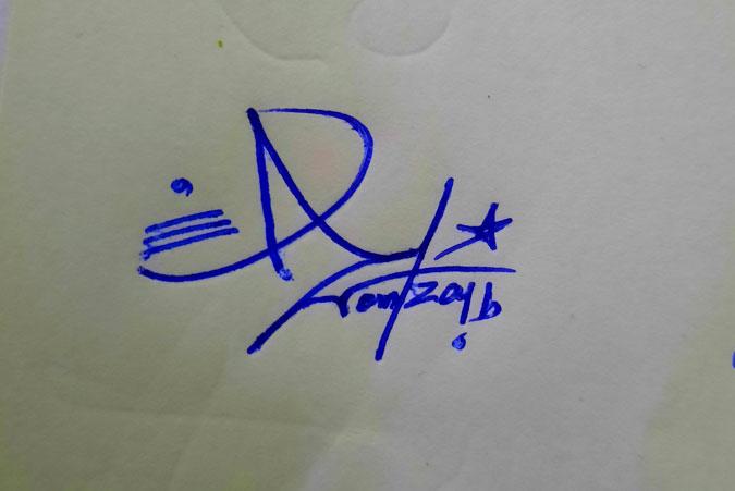 Alam Zaib Name Signature Style