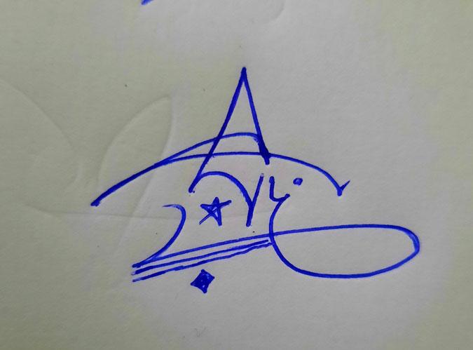 Ali Name Stylish Signature