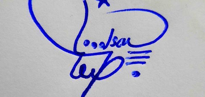 Aqsa Name Signature Styles