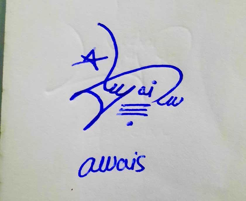 Awais Name Signature Style