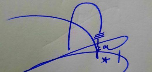 Azmat Name Signature Style
