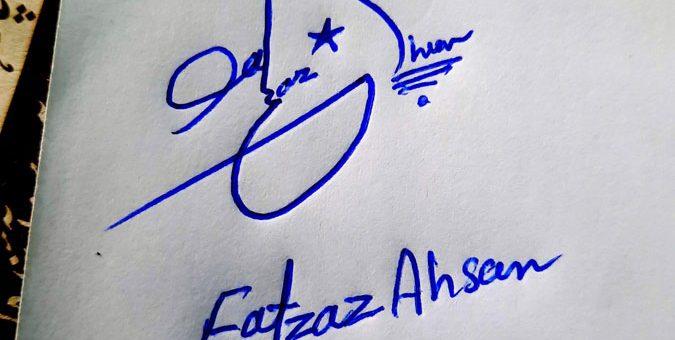 Eatzaz Ahsan Name Online Signature Styles