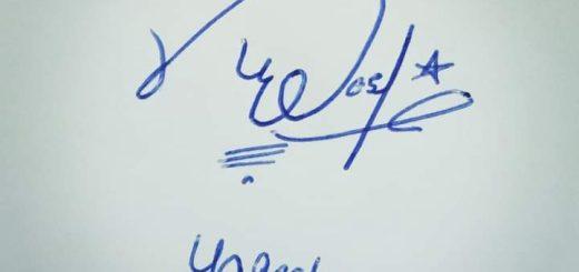 Yogesh Name Signature Style