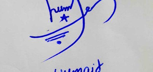 Humaira Name Signature Style