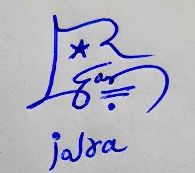 Iqra Name Signature Styles