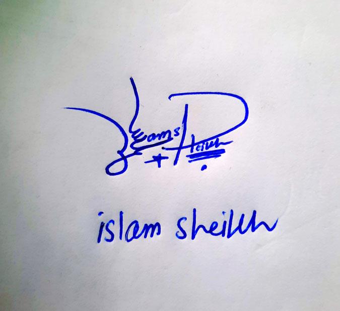 Islam Sheikh Name Online Signature Styles