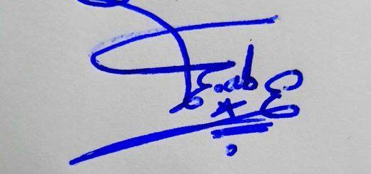 Laiba Name Signature Style