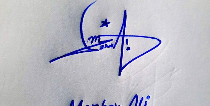 Mazhar Ali Name Online Signature Styles