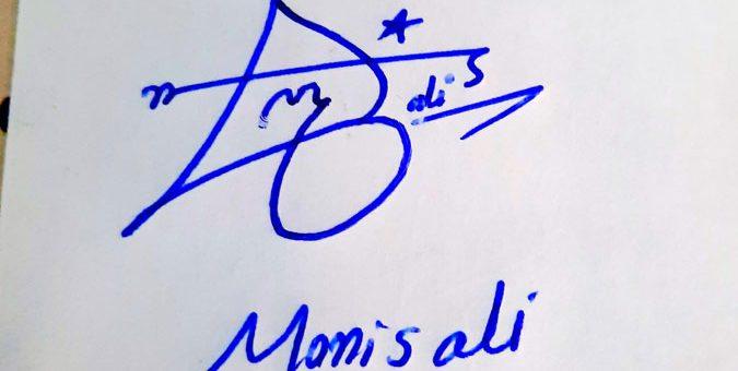 Monis Ali Name Online Signature Styles