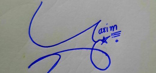 Sarim Name Signature Style