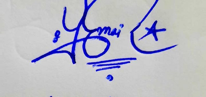 Umair Name Signature