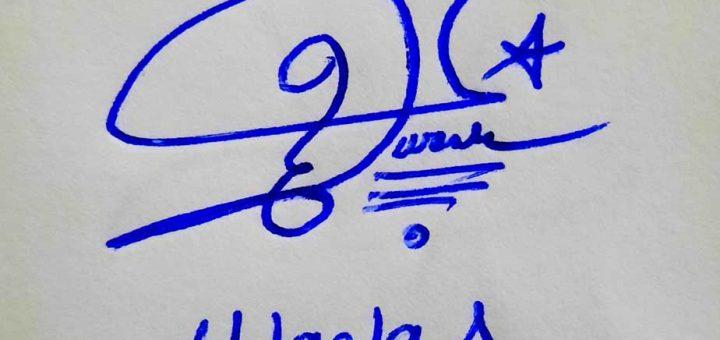 Waqas Name Signature Styles