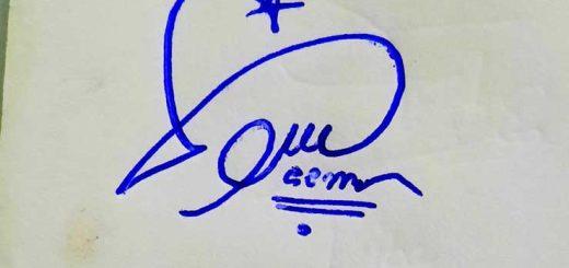 Waseem Name Signature Style