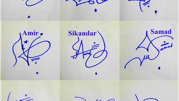 Creative Signatures for My Name