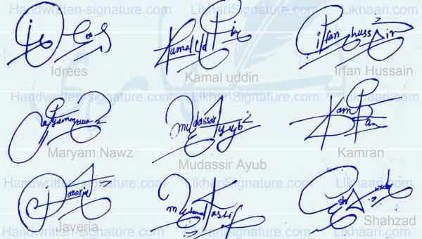 Handwritten Signature for My Name