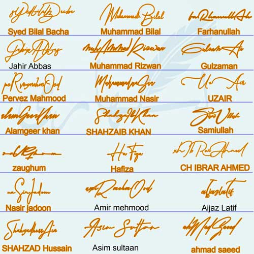 Cool Name Signature Collection